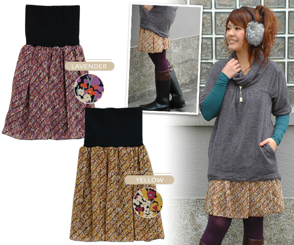 """The chiffon skirt which is air Lee to a bit big rib that the bellyband skirt which a small floral design print spread all over the one side gives a pretty impression to has debut ♪ length adjustment than our store original brand """"zoo tea"""" is match ◆ zoot"""