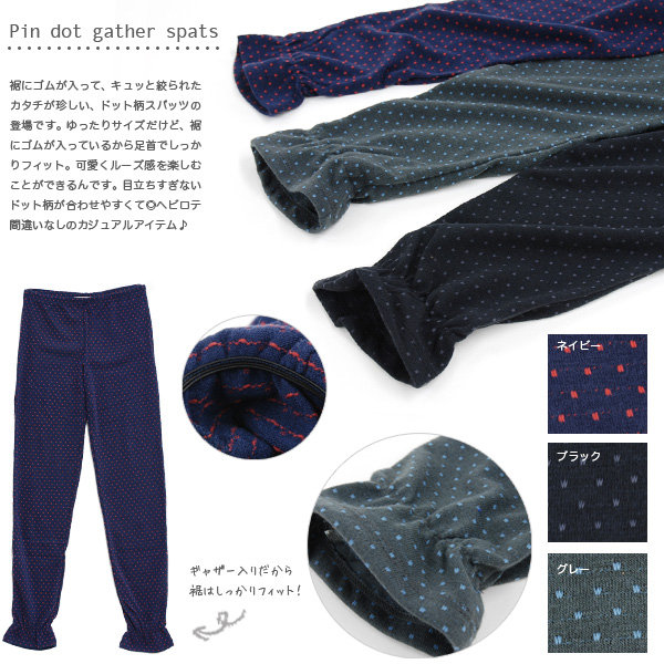 The spats of the unhurried silhouette are must-have items of adult のゆる rudder coordinates! The skill wool blend leggings which squeezed the ankle part which it is easy to use without a small waterdrop dot being too much outstanding out of zoo tea tightly