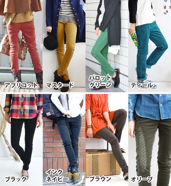 Stretch bending too smooth! / corduroy pants and stretch pants and beauty leg / dates / spats / パギンス / women's / レギパン ◆ Zootie ( ズーティー ): スレンダーコーデュロイレギンス