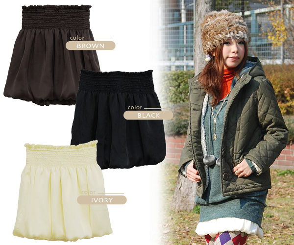 With the glossiness is refined; is a balloon skirt softly! Almighty bottoms ◆ w closet where the miniskirt of the cloth for chiffon which the waist of the appearance can regulate with rubber and a string from a double closet is usable as a petticoat: Pri