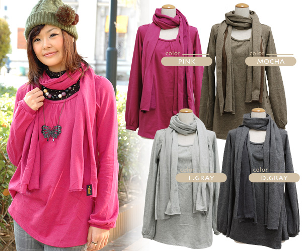 """I can enjoy it at once twice! The ensemble that asymmetric hem and back aboriginality Longus Thor of the wide crew-cut so & cotton gauze of the round neckline set than """"a double closet"""" appearance ◆ w closet: Tunic working under ferry chess Thor"""