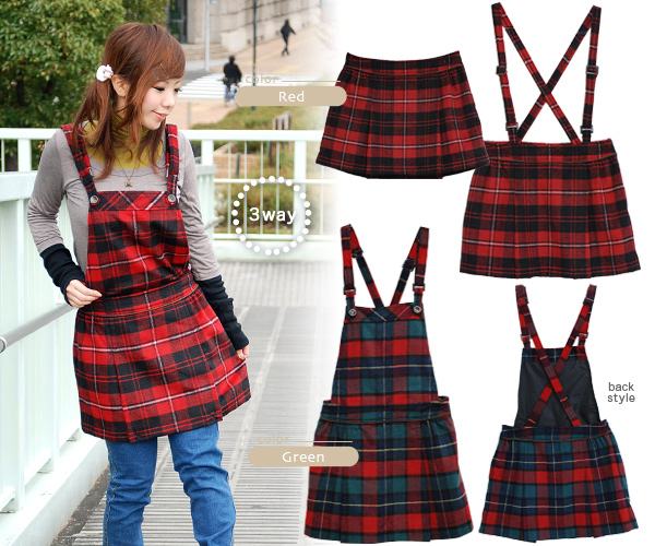 "I can enjoy the coordinates of three ways with the suspender which the tartan check skirt which can pose as a British traditional fashion girl had! Was wool blend back aboriginality than ""a double closet""; or a box pleated skirt of the material is appear"