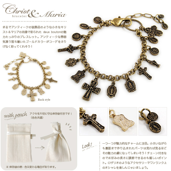 ●●The design-related high bracelet that a cross motif or a Maria image were performed the decorations of! ◆ deux bouton (Doe ブトン) recommended the soft atmosphere such as the church as for the drifting motif bracelet in the party scene: Christ & Maria
