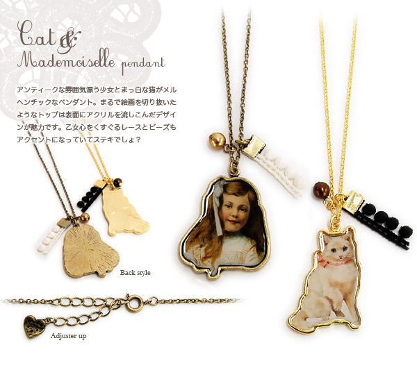 The pendant /fs3gm ◆ cat & mademoiselle necklace which a race and the one point of beads were added to for the art of the cat of blue eyes pictured in the necklace ♪ gold frame full of antique feelings with the portrait which was idle in the foreign