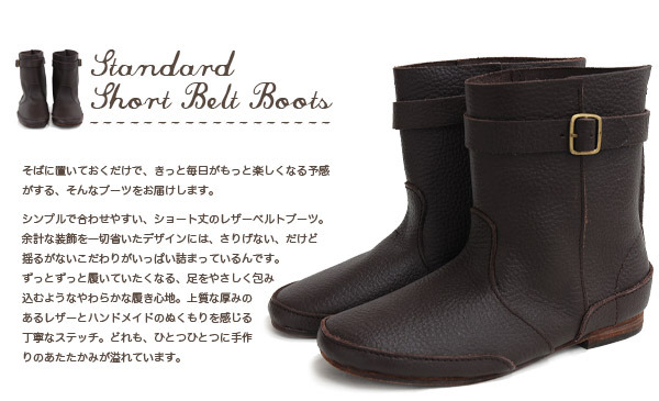 --To the boots you just change! Short leather boots using high-quality Buffalo leather appearance from Diu. Belt accents hand made leather items and spring boots ◆ Diu: レザーストリングベルト short boots