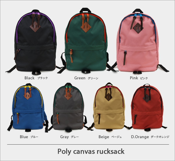 The color balance on this no! Commuting unisex luck sack colorful zipper and faux leather partial there are sharp & school recommended! outside enhancement features such as inside pocket and gusset bag is for daily use • ◆ aneroluc suck
