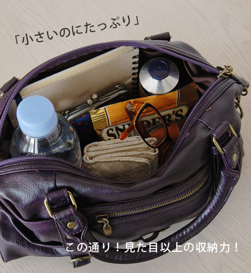 Take visually a lot of small storing ♪ Lady's bag 鞄合皮 shoulder bag backgrounds casual slant; at bias shawl pochette B5 きれいめ ◆ Legato Largo (legato largo): Classic 2WAY shoulder bag