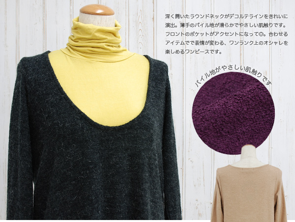 How do enjoy an opened round neckline to deepen it; on you? Beautiful decollete and long sleeves knit dress ◆ BAD where features feel of a material such as the terry which I raised: Mule round neckline knit dress