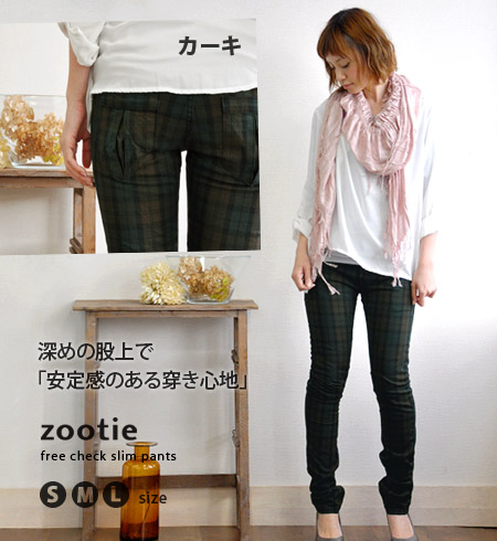 Can experience amazing leg beauty legs effect and wear leggings pants in the crotch of deepening check print skinny pants and パギンス ◆ Zootie ( ズーティー ): フリーチェックストレッチスリム pants