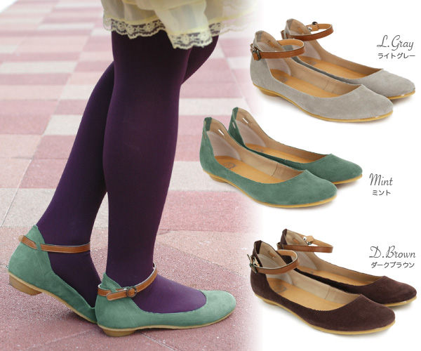 In the warm impression that the girl has in the pumps of the corduroy place! The product made in Japan 2WAY item ♪◆ corduroy strap pumps where the pumps which I can remove an ankle belt, and the width of coordinates spreads through peep the adult face th