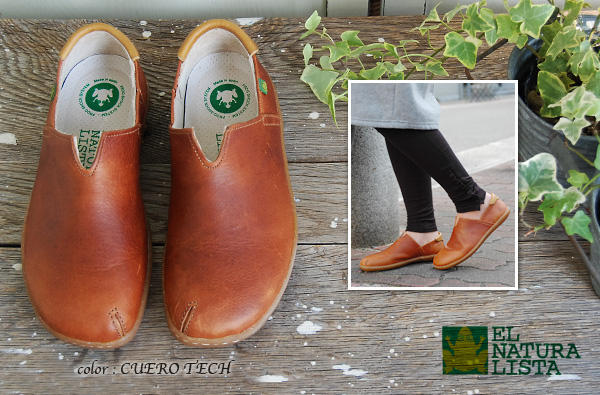 "● ● sought comfort casual shoes! Brand in Spain 'El naturalista""Oh bright borrowed form with soft leather and natural rubber and natural force it comfortable slip-on can be in Mono's preeminent ◆ EL NATURALISTA: エルビアジェロクエロスリッポン"