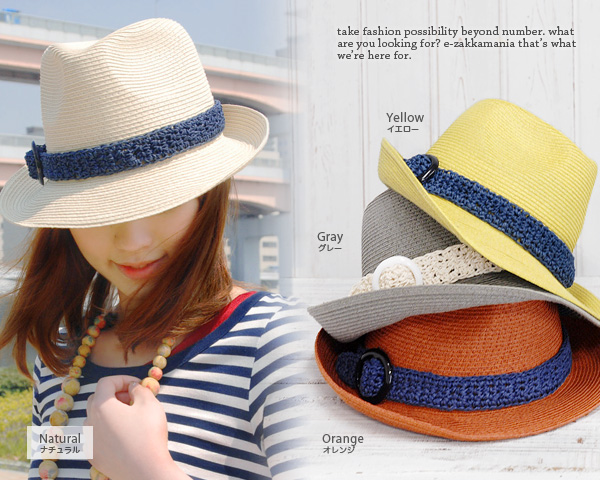 It is the straw hat which gets a rash with the man and woman combined use that the ultraviolet rays measures are perfect while being dressed up of necessities in a coming season! The unisex soft felt hat hat ◆ Ann Dali blade paper hat that it is in both