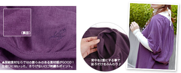 """The round neckline which appearance ♪ dolman sleeve-like sleeve and gathers entered from """"ミミメメット"""" where the individuality group dress that the silhouette which totally put on a poncho is novel suggests an adult natural style to is direction ◆ MIMIMEMETE"""