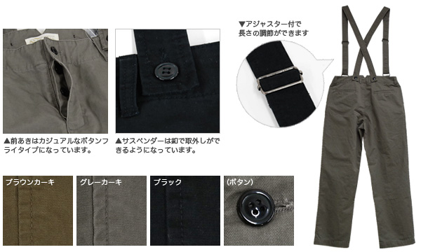 """As for the casual cotton long underwear, the pants which are good to adult casual clothes are appearance ◆ zootie a color more chic than one piece of ♪ """"zoo tea"""" which is recommended for accent になったゆる rudder coordinates the suspender with the adjuster: S"""