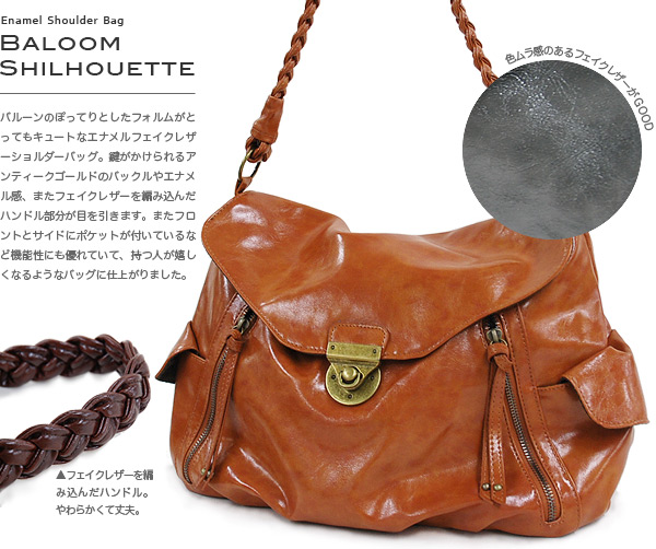 The of superior grade bag ◆ braid steering wheel enamel one shoulder bag that the antique buckle which the fake leather shawl tote bag ♪ lock of the storing preeminence with the pocket not to entrust form with the balloon-like roundness with gathers with