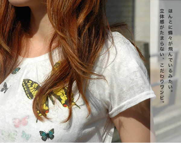 The original print which butterfly was inlaid with flutteringly of the color that is vivid for opal processing featuring refined translucency is the tee dress of the point! Short-sleeved tunic ◆ zootie (zoo tea) which is hard to be transparent with cloth