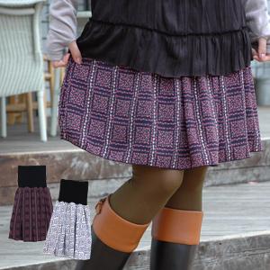 まるで幻想的な花壇に迷い込んだかのようなシックカラーの小花たちが整然と並ぶシルエットが存在感をはなつスカートでロマンティックなひとときを♪大人気シリーズはらまきスカートの新作が「ズーティー」より登場◆zootie:エアリーはらまきスカート[フラワーチェック]