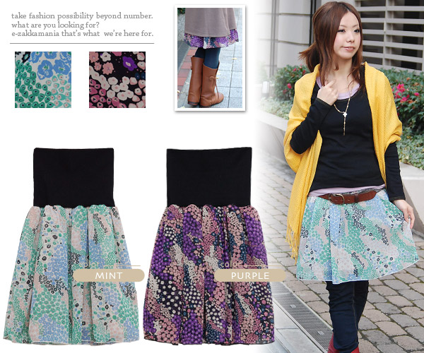 "The flower print that a bright color gets a lot of looks coordinates a person gorgeously than direction ♪ ""zoo tea"" the extreme popularity bellyband skirt which it is possible for as for finely adjusting it easily of the length is appearance ◆ zootie wit"