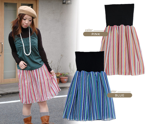 "A new work skirt having the atmosphere that multi-stripe comprised of the collar which is more colorful than the extreme popularity bellyband skirt series that ""zoo tea"" recommends is art is an appearance! The length adjustment is ◆ zootie with a bit big"