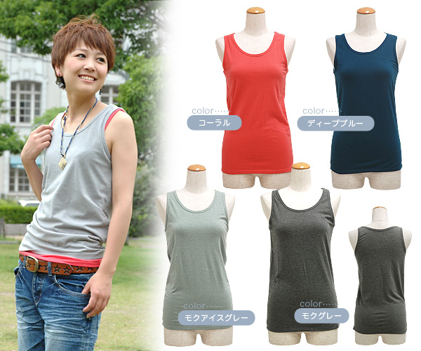 Pulling ダコ is certain as an inner for all coordinates! Wear the basic sleeveless cut-and-sew that a unique darkish hue gives upper feel of a material by moderate thickness and stretch; やすさ perfect score ◎◆ greenery (グリーナリー): ネーベルストレッチタンクトップ