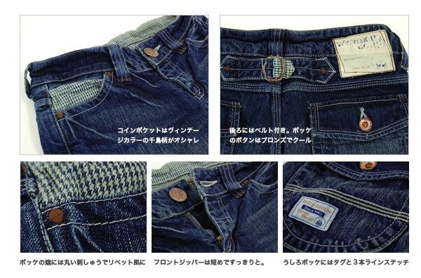 --Flood damage processing of vintage and play hearts houndstooth pattern Pocket denim shorts points! Just the size but it's loose makeover in short pants roll up and don't loose charm ◆ Betty Smith Betty ( Smith ): half denim pants