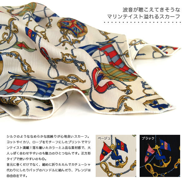 Marine reminiscent of yacht harbor taste lots of scarves are directing Lady texture with a smooth as silk! Tied turban or headband use & bag charms rather than great accessory senses stall ◆ marine motif scarf