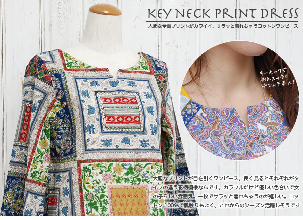 """A PS4 month issue /girl's style spring issue publication! It is direction ◆ w closet in the silhouette which is a lady than completion ♪ """"double closet"""" of the style full of the exoticism a sleeve for round neckline and seven minutes if I put on the brig"""