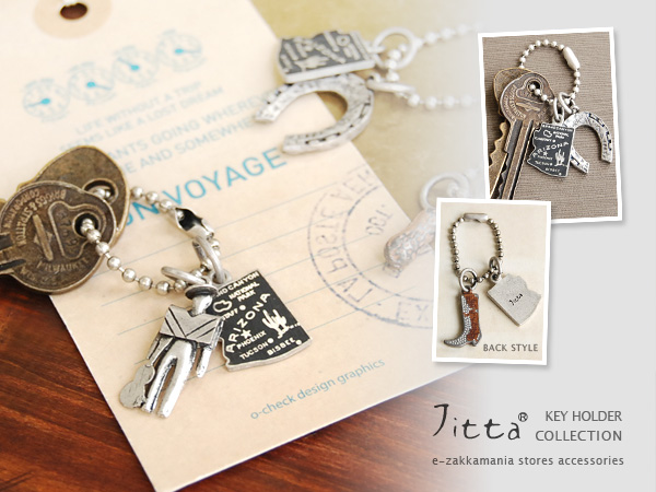 The smallish key charm with the pretty motif including a peanut and a hoof and musician boots representing Arizona, America. A tasteful antique atmosphere is wonderful. ◆Jitta (jitter): Sioux Benny Rouen Tieck key ring [Arizona]