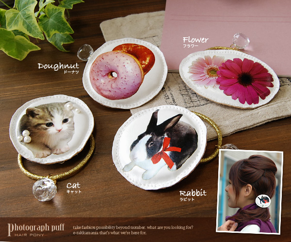 Anyone is surprised at a real photograph print! Kitschy big impact pony ◆ photograph puff hair rubber of the fake leather place which only the favorite thing of the child of rabbit ‥ woman was drawn on to a kitten, a marguerite on a doughnut
