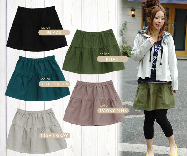 Soft silhouette a cute mini skirt! In the sense of dough filled with girly colors and casual atmosphere perfect match in the usual coordinates ♪ opaque because it 着れち in one outstanding skirt ◆ カジュアルツイルミニ skirt