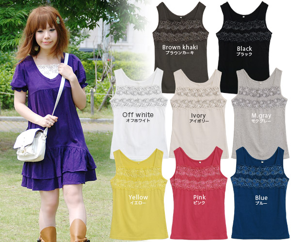 The no sleeve cut-and-sew which is most suitable for the inner who heard it for stretch that a flower race of the chest creates decollete line neatly! Square neck cut-and-sew ◆ flower race stretch tank top which Gurley can dress well casually