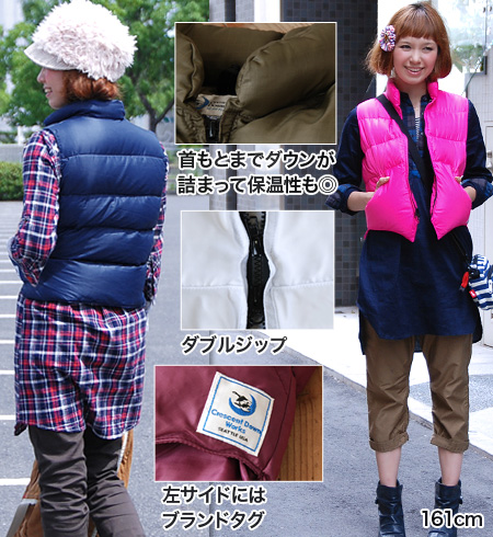 Short down best craftsmen who make a high-quality down products made by hand, a beautiful color! / Solid / casual / women's /made in the USA ◆ Crescent Down Works ( crecenthodowunworks ): Compact down vest