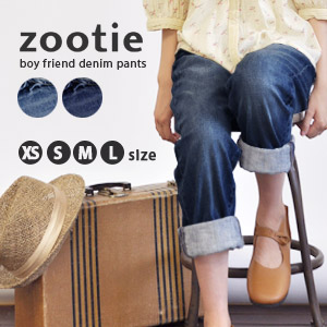 Would highly recommend this as a standard our original authentic boyfriend jeans! Enjoy loose silhouettes and vintage-inspired damage processing into women's little ass straight denim ◆ Zootie ( ズーティー ): boyfriend denim pants