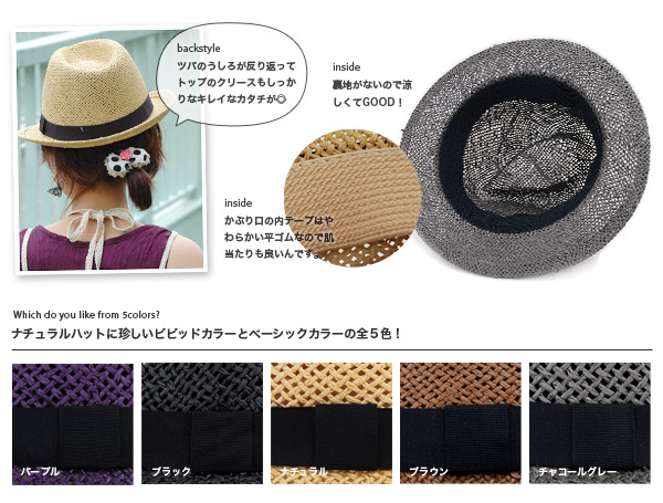 After all form a simple is the best! Straw Hat with a cool impression good point breathable black grosgrain tape Ribbon standard silhouette! 5 expand basic paper Hat ◆ grosgrain Ribbon mesh Hat