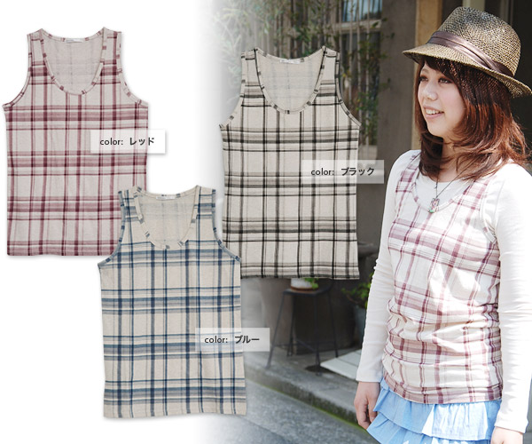 ◆ smoke check tank top most suitable for the inner that the no sleeve cut-and-sew of the whole pattern check does not become too much casual for color みが charm that best match ♪ is chic for the coordinates that the tasteful color that faded is old clothe