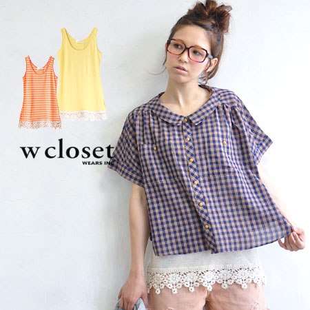 Basic tank top ♪ no sleeve cut-and-sew plain fabric pretty fashion inner Cloche race tops spring clothes spring ◆ w closet (double closet) of the key knitting race hem: Flower key knitting race tank top