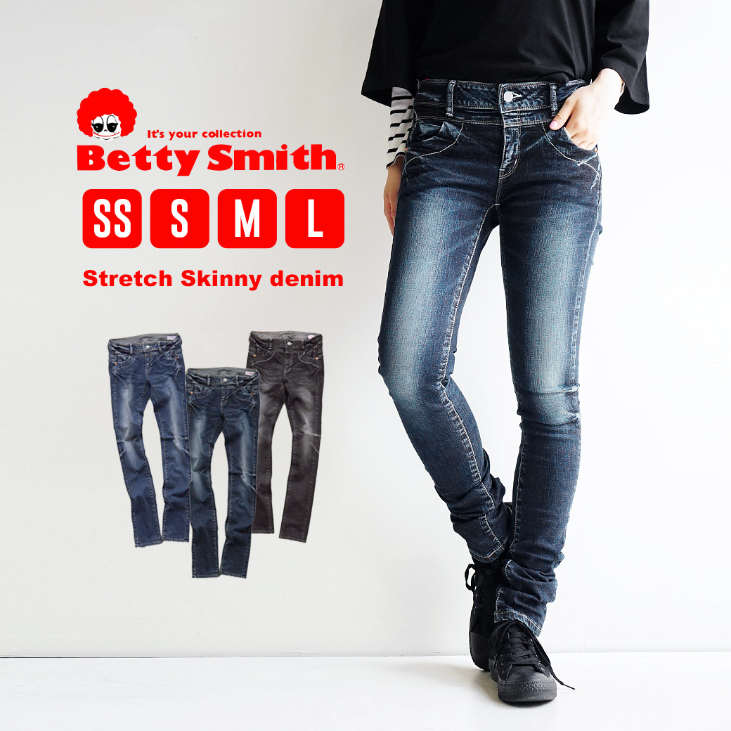 The denim underwear which denim underwear stretch works, and makes a beautiful leg. Stretch on the small side summer BAW2121 ◆ Betty Smith (Betty Smith) made in lady's underwear denim Kinney slim long underwear beauty leg レギパン Japan: Stretch Kinney denim