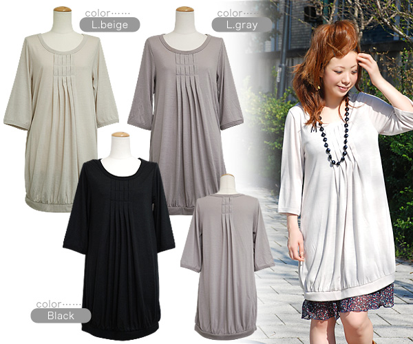 The tunic dress boasting the kind silhouette which seems to be the child of ♪ woman who can see tuck treated by the chest and a back slightly! Cut-and-sew dress ◆ front desk tuck daily dress which the gathers of the hem produce beautiful drape, and creat