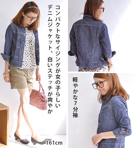 Excellent vintage feel free to wear in denim shirt, sheer ライトデニム jacket. Compact, no big success between ♪ 7 minutes sleeve outerwear / coat / ladies ◆ w closet ( ダブルクローゼット ): 7 oz denim seven-sleeve G Jean
