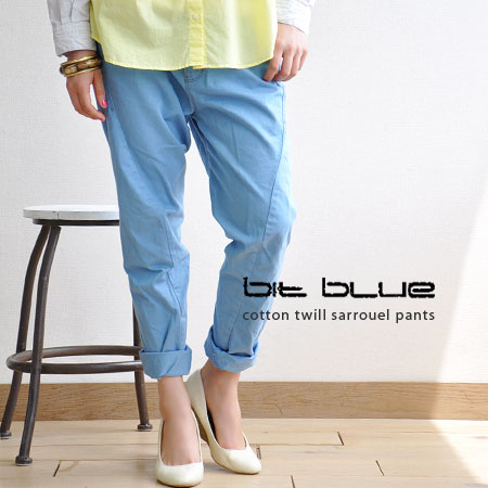In exquisite 3D draping ● ● now indispensable to fashion popular bitblue ツイルサルエル pants ♪ many well-equipped lectin, fashionable, and lower body cover and triple time definitely ユニセックスコットン long pants ◆ bit blue ( ビットブルー ): コットンツイルサルエル pants