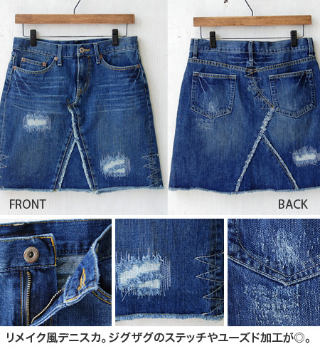 The knee-length denim skirt which attracts a denim fan by a feeling of ユーズド, the crash processing that I seemed to use habitually for many years while repeating repair! Miniskirt / midi length / trapezoid /A line ◆ bit blue (bit blue) to be able to wear