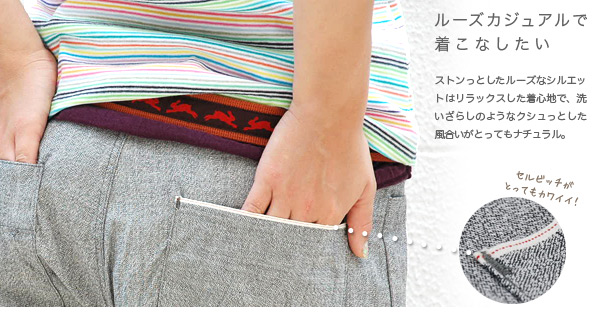 Of mind chilling in the texture of the natural gray color of washed-out like lederhosen! Hip pockets with servicing the loose silhouette boasts beautiful because casual bottoms made in Japan is perfect ◆ ohana (Ohana): natural fresh shorts