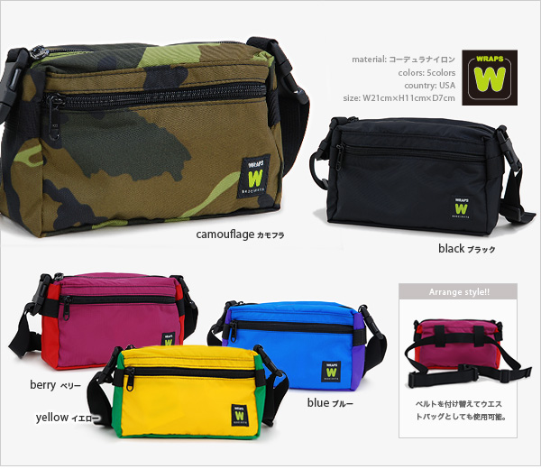 2-WAY nylon diagonal seat BAG shoulder bag too hip bag can be used! Colorful USA long-established brand than x compact form appeared unisex hip bag charm! A great outdoor カジュアルカバン ◆ WRAPS ( RAPS ): 2WAY ZIP SHOULDER