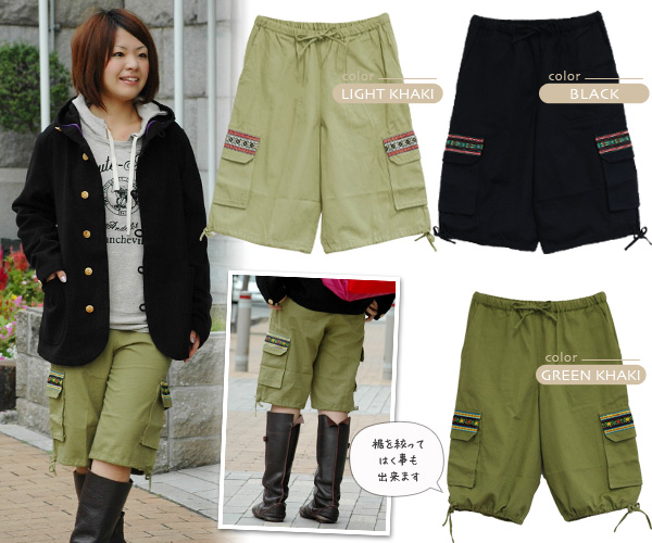 The remake-like cargo pant that Tyrolean tape was given! Girly work pants ◆ Tirolean cargo half underwear of the half length to be able to wear roughly relaxedly that I squeeze a hem, and the balloon silhouette is possible