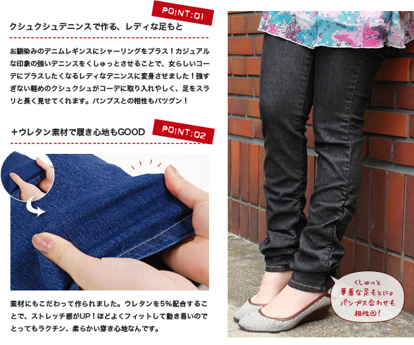 A pocket is like totally genuine denim underwear to a belt loop! The denim leggings which I wear it, and can sense a feeling bodily which are surprising in good growth! It is シャーリングデニンス ◆ スーパーストレッチクシュクシュデニムスパッツ of the direction in the silhouette which is