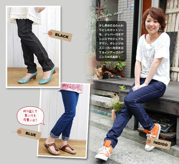 Seeing from where, I am like genuine denim underwear! The skinny pants which had the fastener well come up with the elasticity only by leggings! Denim spats with the デニンス ◆■ combination purchase ■ supermarket stretch fastener such as the mobile, stylish