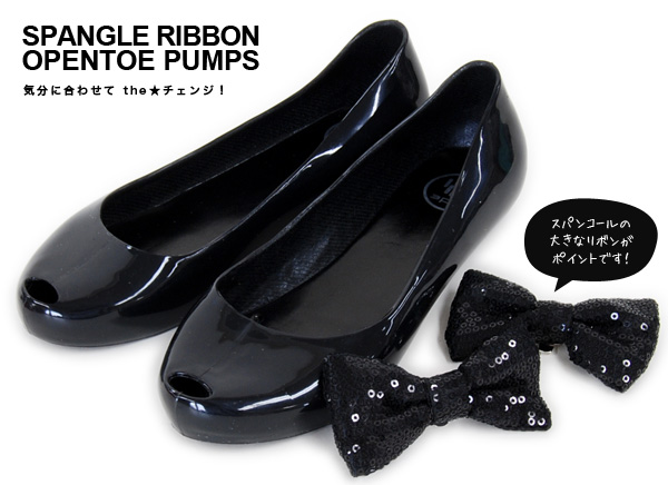 It is OK on a rainy day! To the woman who is cute in the rubber shoes which I shine, and shine! The vinyl shoes ◆ glitter spangles clip ribbon rubber pumps which I am accompanied boom, and spangles paste is open toe nostalgic flat sandals, and are GOOD i