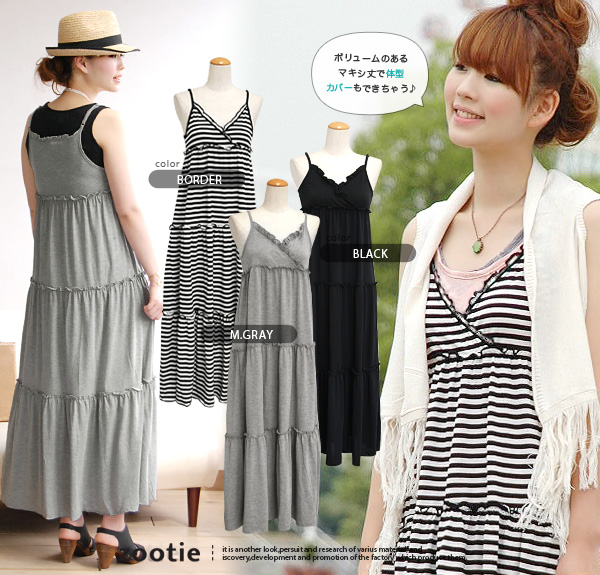 Enjoy the fun. プチプライス beautiful sweater dress where you can enjoy the best luxury / re-appearance ロングワンピース / surplice and frills and border pattern and plain / dress / casual / feminine ◆ Zootie ( ズーティー ): スウィートティアードフリルマキシ-length tank pieces