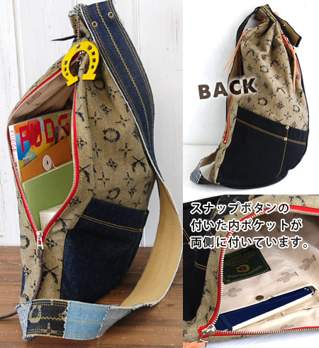 Charming form is a bag at bias of the charm! Patchwork and horse's hoof charm BAG ◆ RODEO TAILORS (rodeo Taylors) such as bleach denim and a hickory, the monogram belonging to: Rodeo monogram jacquard banana shoulder bag