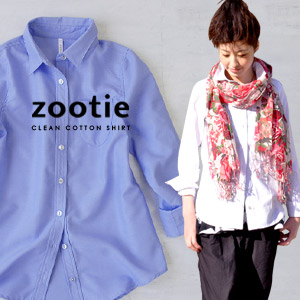 To put on the strong friend ♪ long sleeves plain fabric cotton blouse of coordinates in both in and an out; 100 outstanding performance ◎ / white shirt / blue / constant seller / light outer / collared shirt / shirt / Shin pull /Y shirt / office / Lady's